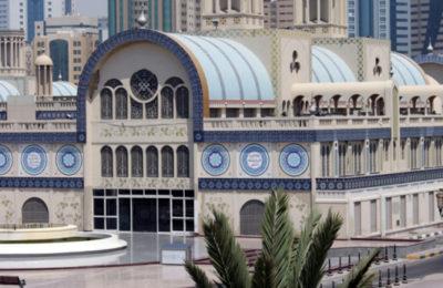 Sharjah Ajman City Tour