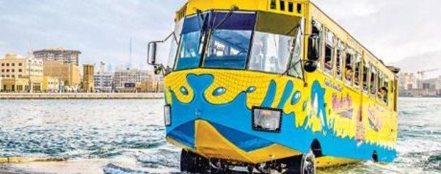 Wonder-Bus-DUbai-Cityline-Tours-1