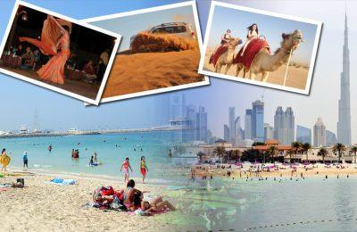 Special Offers – Special Holiday Deals to Dubai - Dubai Tours Deals
